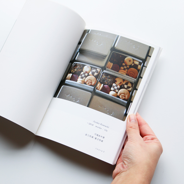 201903_Photobook