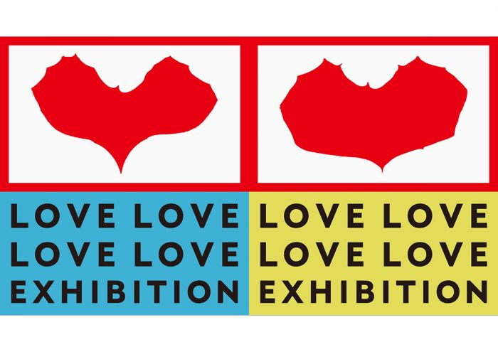 今から注目しておきたい、2020年夏開催のアート展「LOVE LOVE LOVE LOVE展」。プレイベントでシェアされた、今後の展開をご紹介!