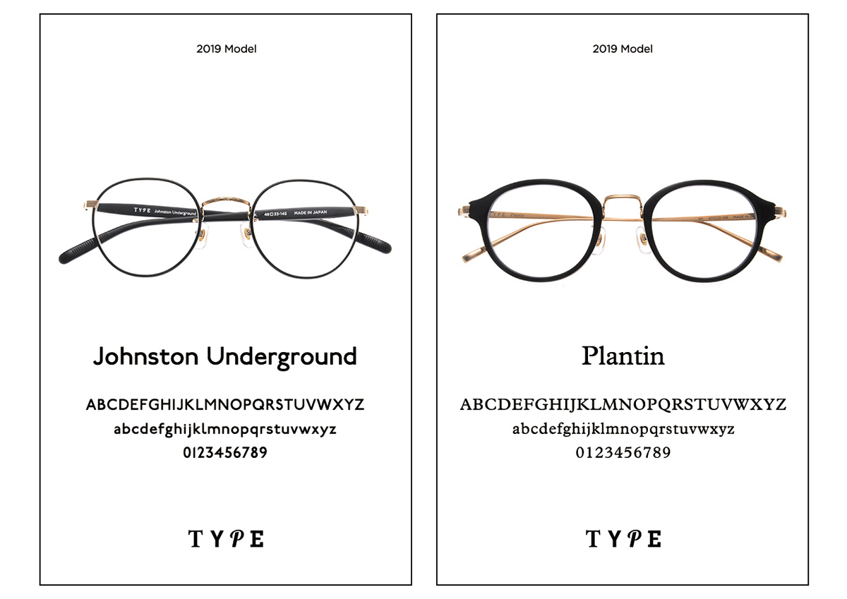 書体をインスピレーションにデザインされた眼鏡ブランド「TYPE」から新モデルが登場!