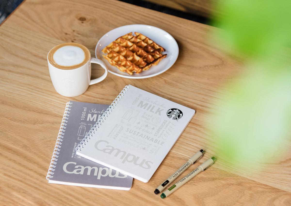 スターバックスがCampusと初コラボレーション!ミルクパックをリサイクルした、サステナブルなノート誕生。