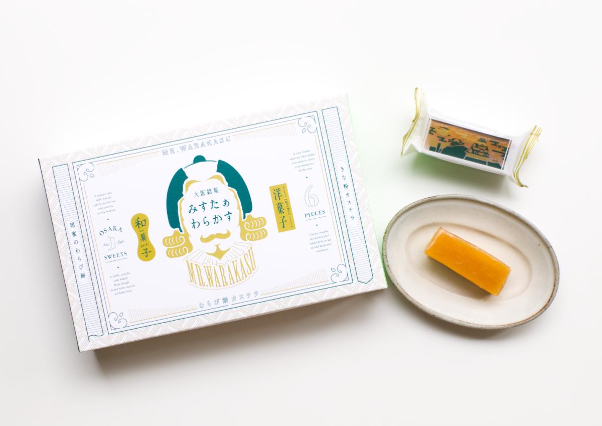 わらび餅×カステラの新感覚がクセになる!?大阪発の新定番おみやげスイーツ「大阪銘菓 みすたぁわらかす」