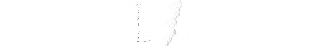 190831kansai_03
