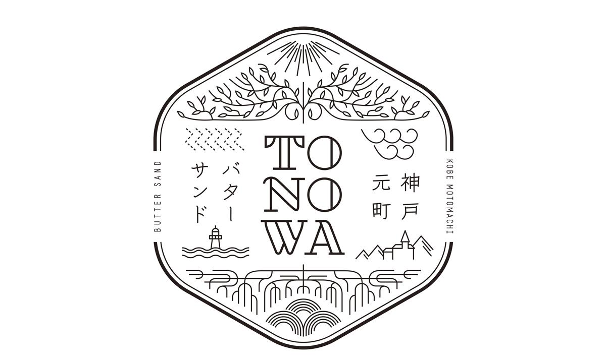 1908_tonowa1