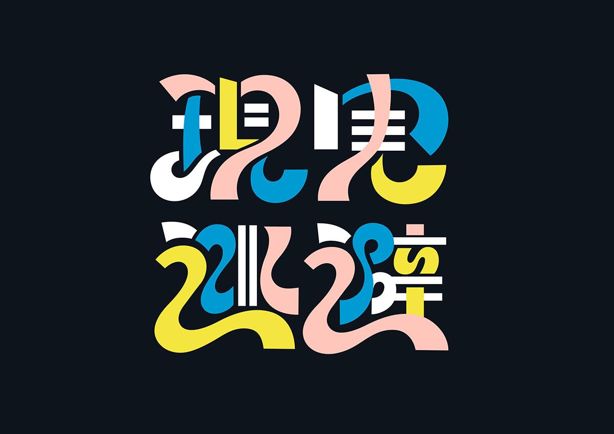 【WHO'S HOT?】デザイナー / ザキノンさん