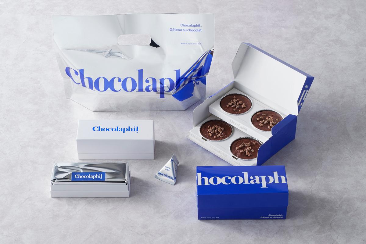 Chocolaphil_パッケージ