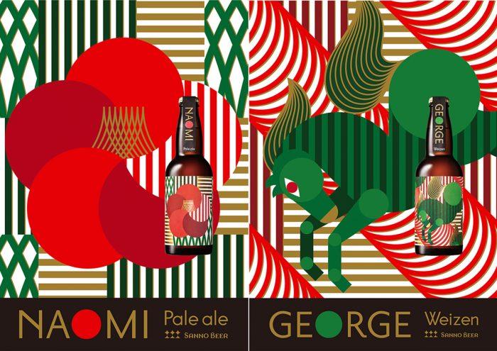 今夏デビューした、東京・大森発のハイカラなクラフトビール「大森山王ビール」