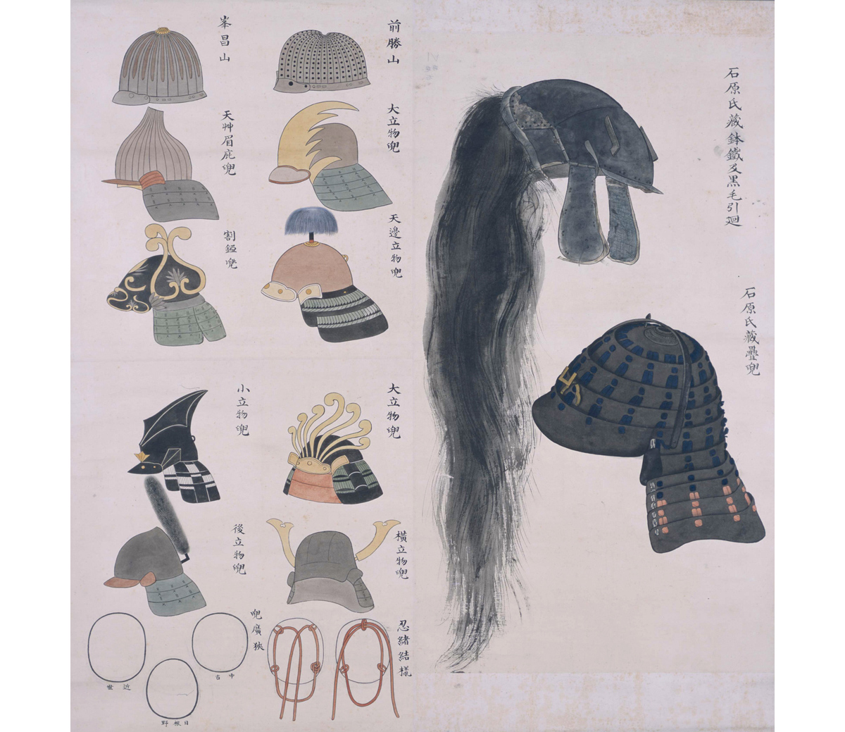 190914kansai_09