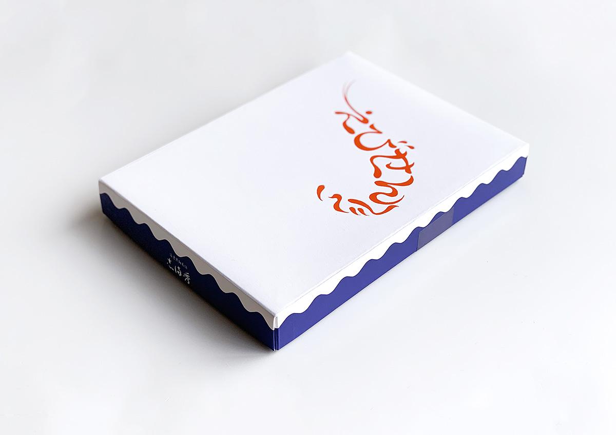 瀬戸内国際芸術祭のリデザインプロジェクトから生まれた、香川のおみやげ「えびせんべい」