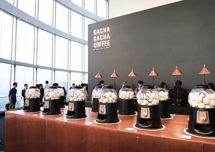 nendoプロデュース!ガチャガチャで丸山珈琲がセルフで楽しめるカフェ「GACHA GACHA COFFEE」が六本木ヒルズにオープン。