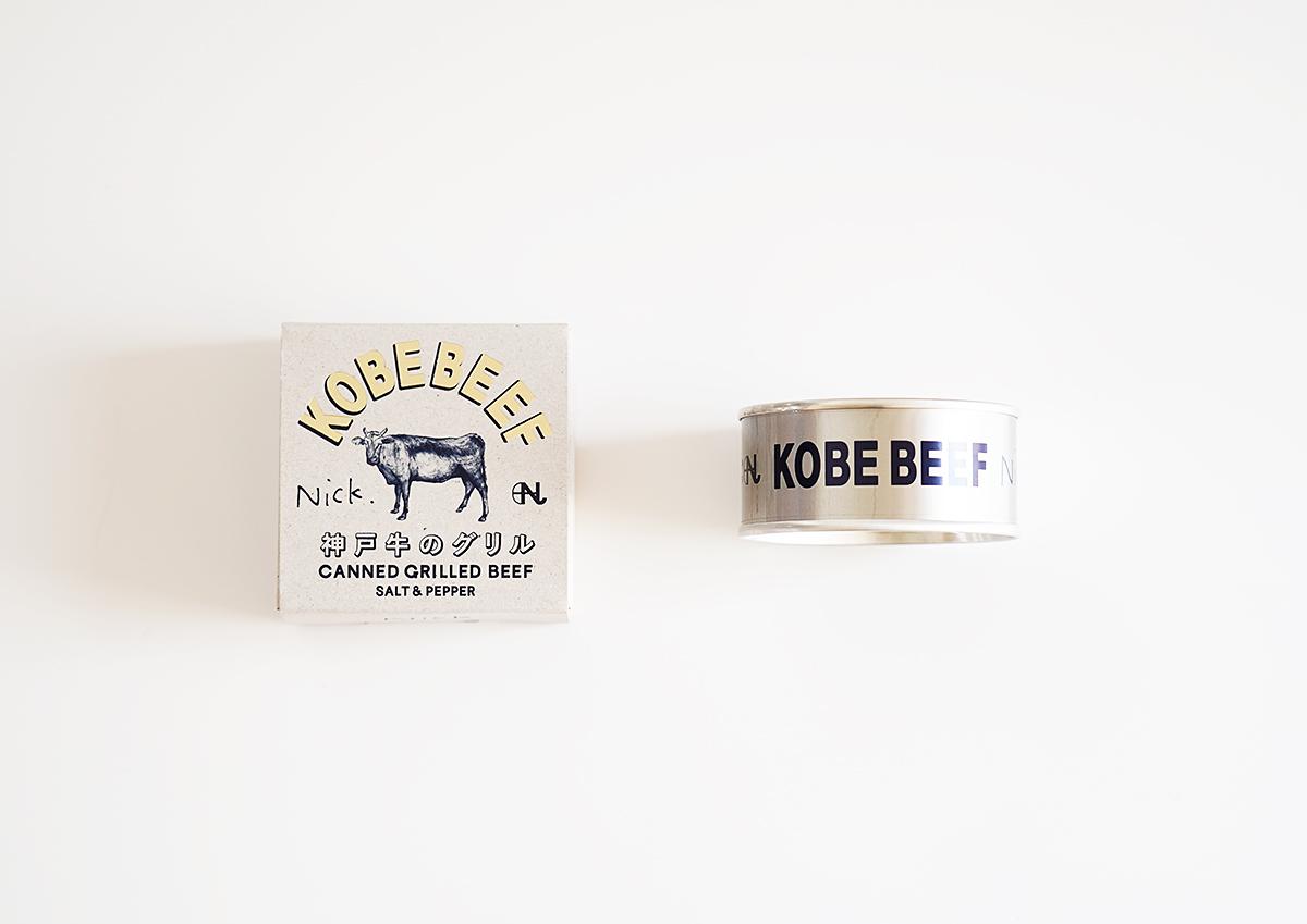 神戸牛ビーフグリル