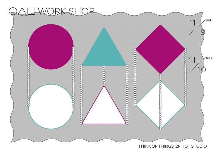 GLOO presents! 11/9(土)・10(日)の2日間「◯△□ WORK SHOP」をTHINK OF THINGSで開催。