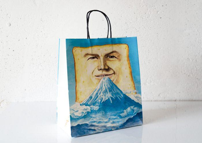 紙袋のインパクトがすごい!静岡にOPENした高級食パン専門店「すでに富士山超えてます」