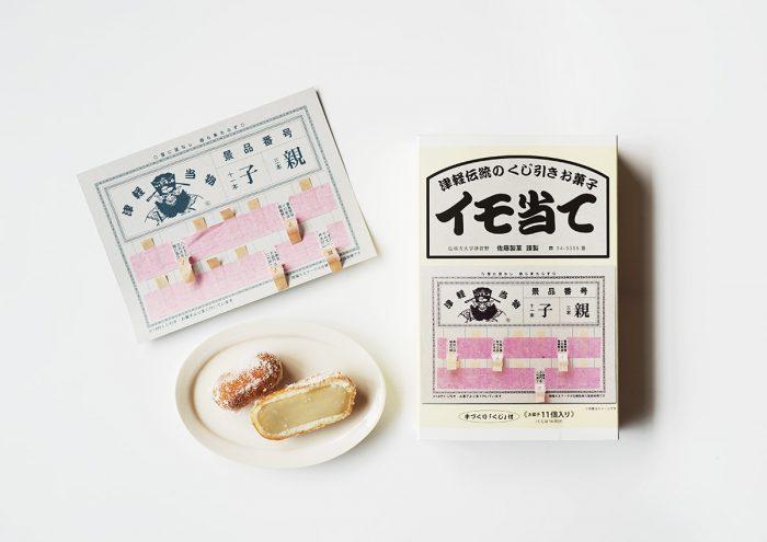 子供から大人まで楽しめる!青森県・津軽の名物駄菓子「イモ当て」