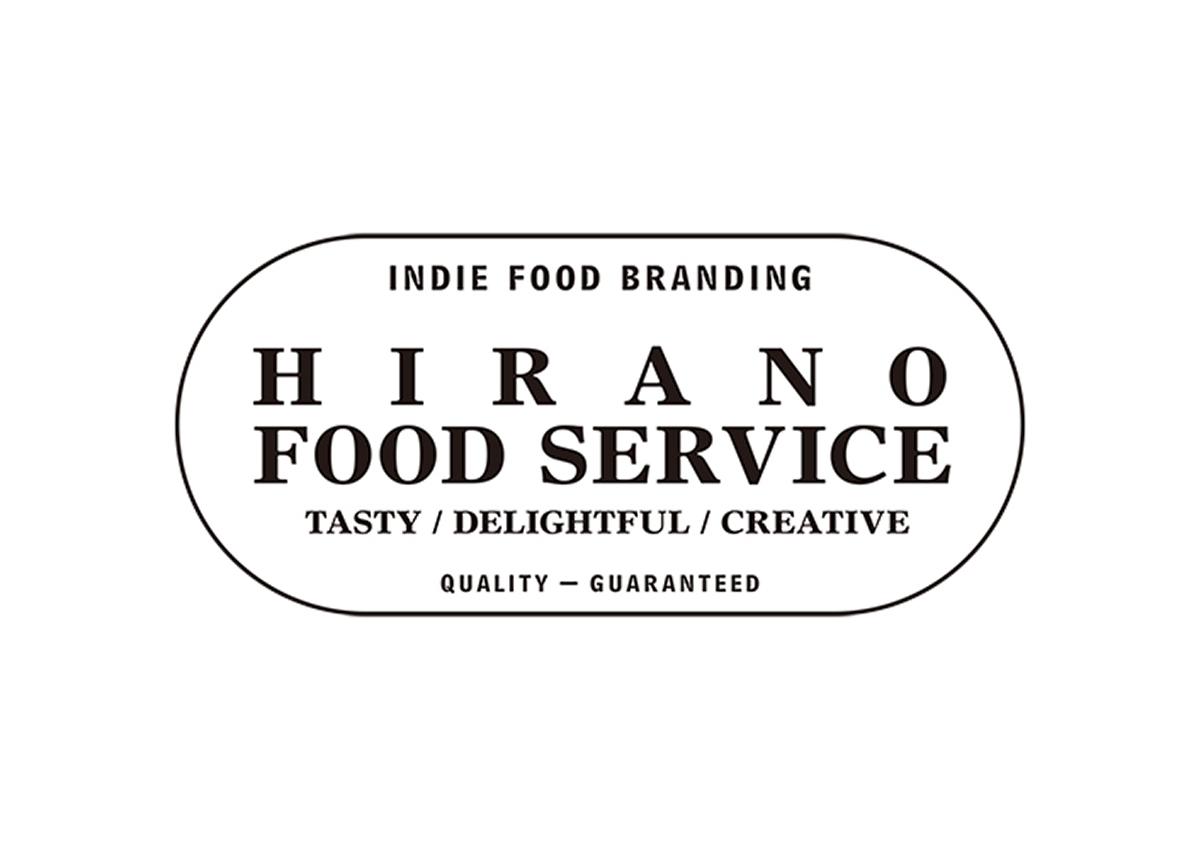 HIRANO FOOD SERVICE LOGO+のコピー