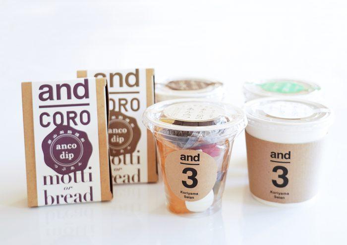 コーヒーのように手軽にあんこを楽しめる!福島・郡山製餡「and3」シリーズのあんスイーツ