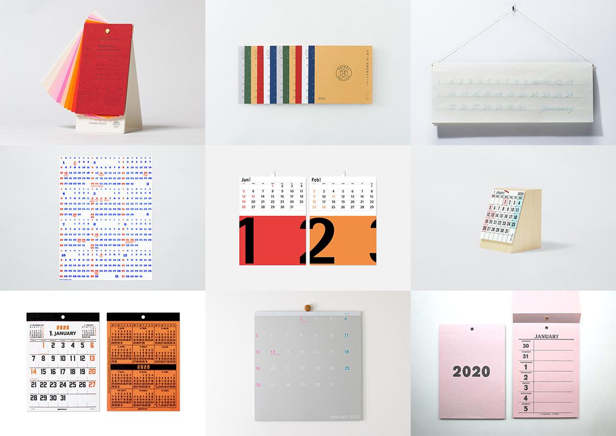 デザインや素材にこだわりが満載!素敵な2020年カレンダー17選
