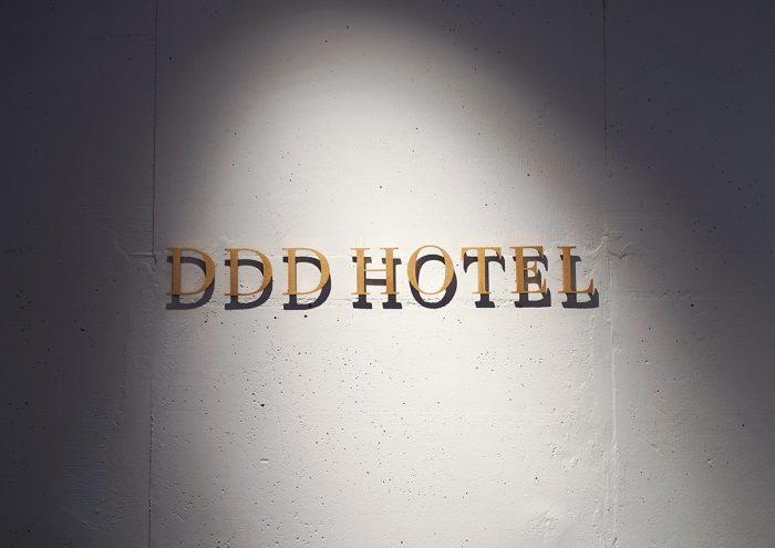 様々なクリエイターが集まる個性の集合体!ホテルのあり方を再定義する「DDD HOTEL」が日本橋馬喰町に誕生。