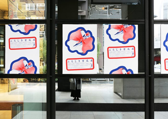収益金がチャリティーに。167人のクリエイターと京都の職人がつくる 「ふろしき百花店」が開催中!