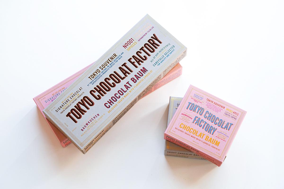 東京ショコラファクトリー