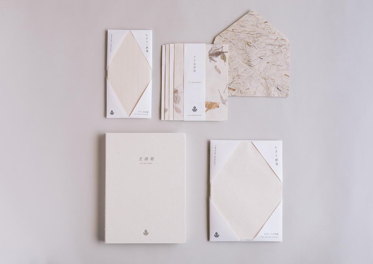 光に透ける和紙の質感が美しい!佐賀・名尾手すき和紙の便箋・封筒「LETTERS」