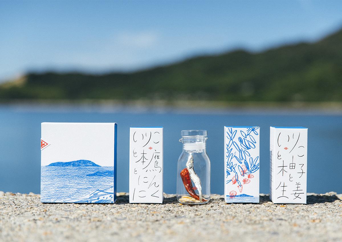 瀬戸内の自然の美味しさを届ける新ブランド「福来旗トトと」