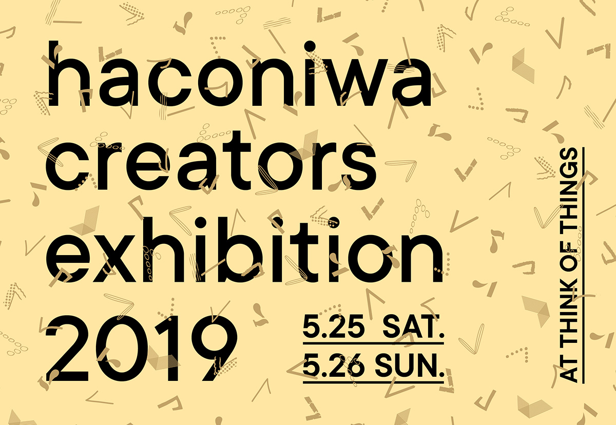 haconiwa creators exhibition