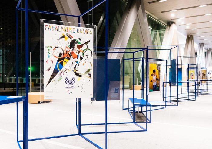 国内外のアーティスト19組による全20作品「東京2020公式アートポスター展」レポート