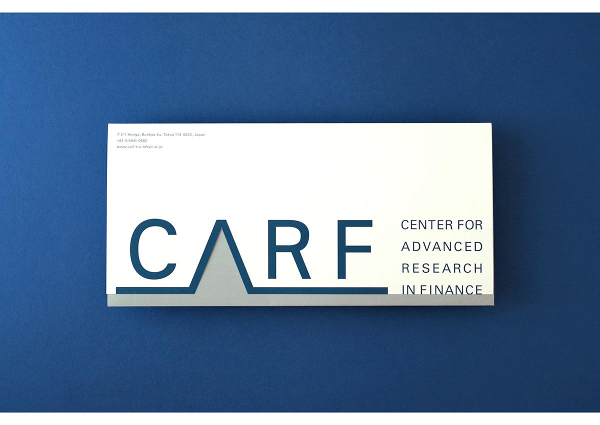 東京大学金融教育研究センター(Center for Advanced Research in Finance、略称CARF)のパンフレットのデザイン