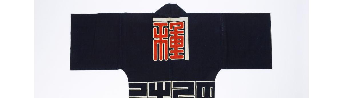 200111kansai_09