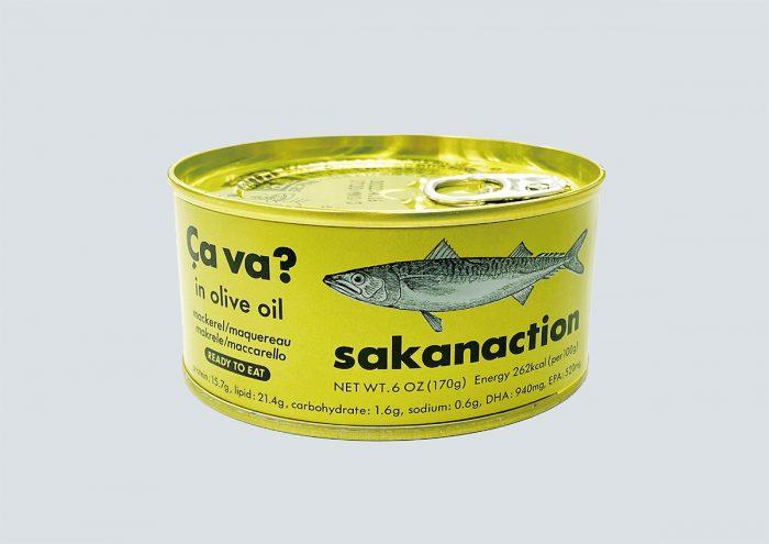 あの「Ça va(サヴァ)?缶」が「サカナクション」とコラボレーション!公式グッズとしてオリジナルパッケージが登場。