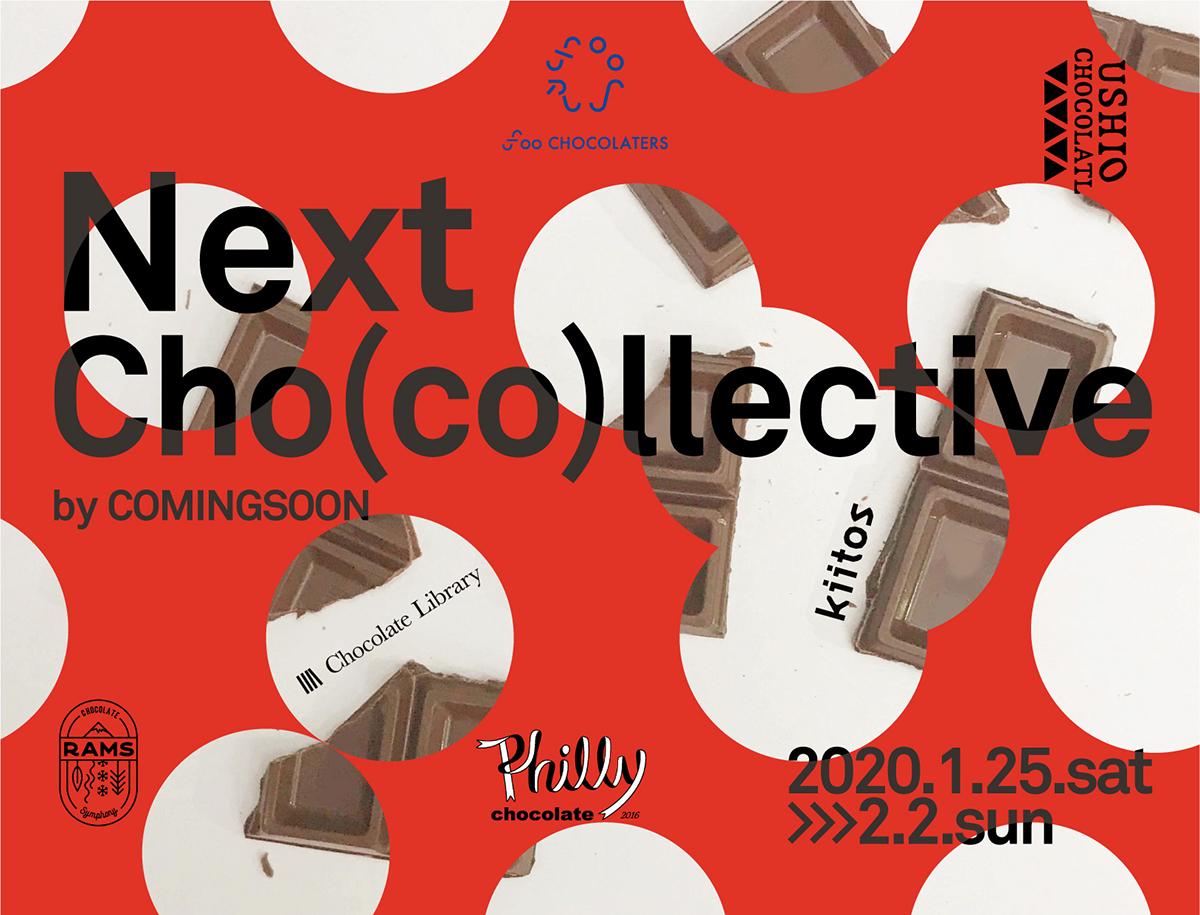 next chocollective0107