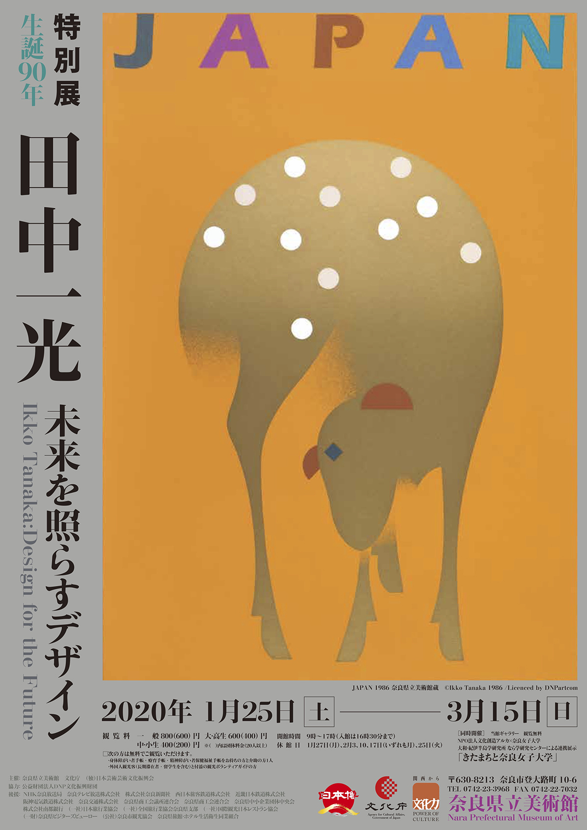 200125kansai_01