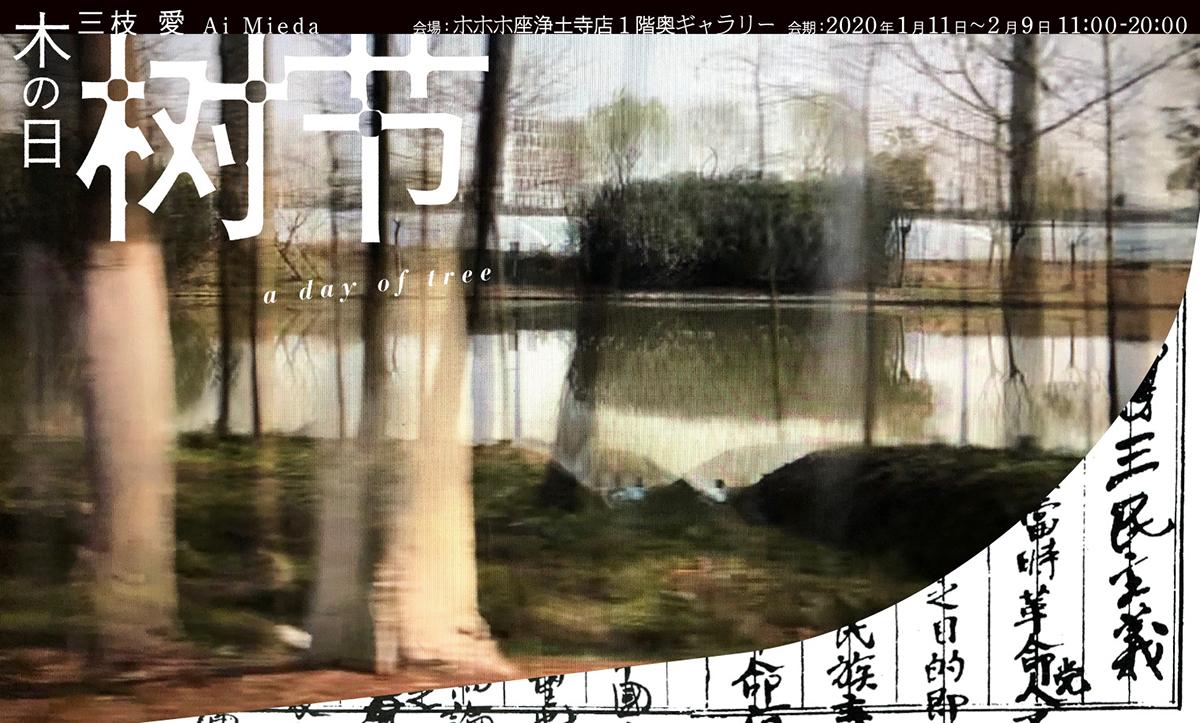 200125kansai_08