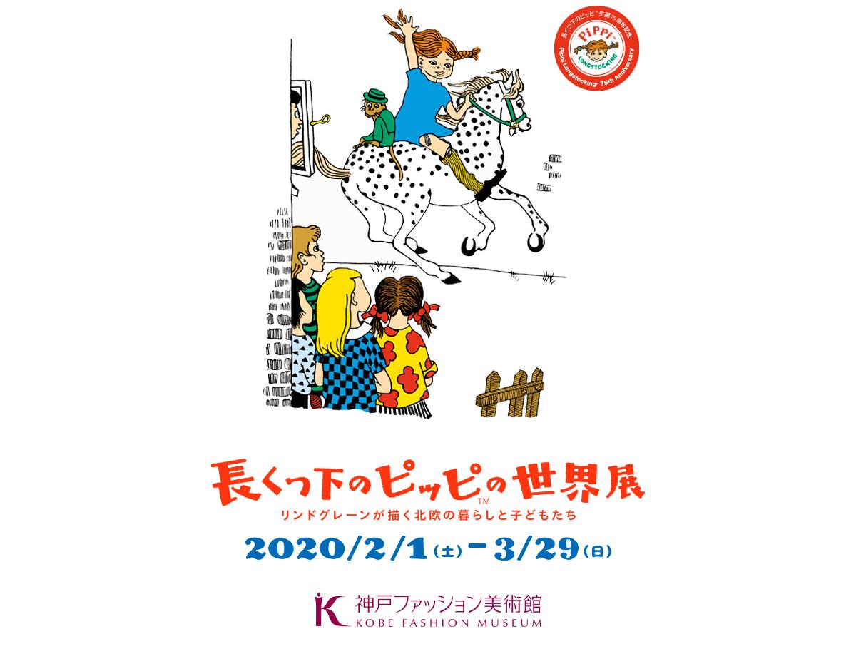 200125kansai_10