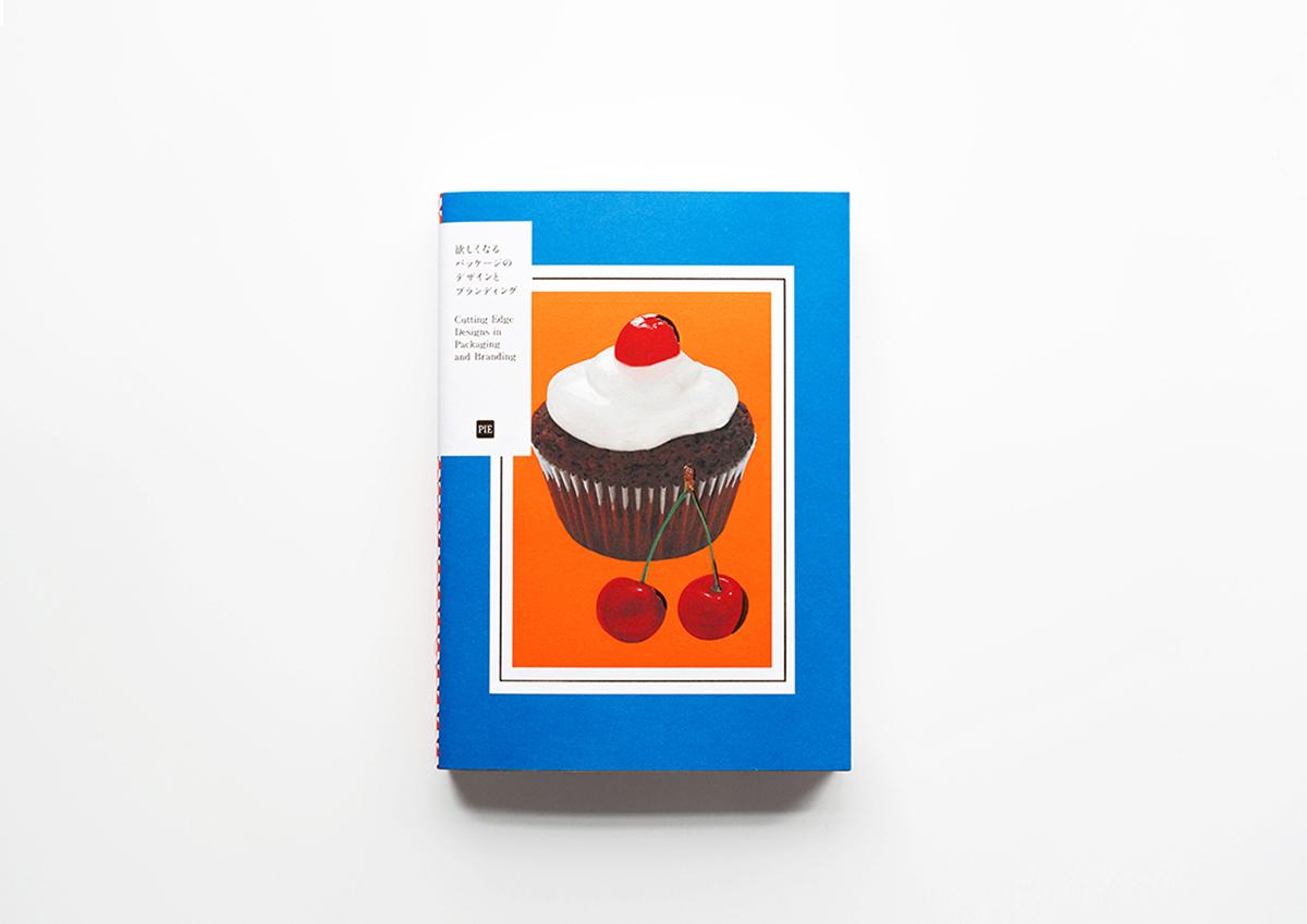 週末読みたい本『欲しくなるパッケージのデザインとブランディング』