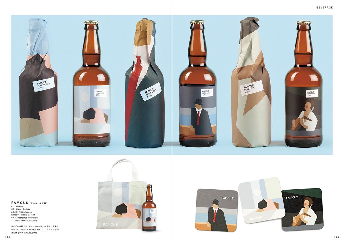 beverage_package01
