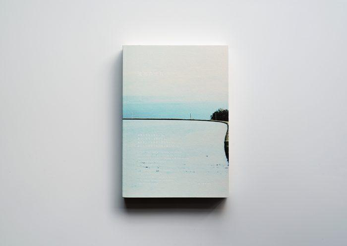 週末読みたい本『豊島の空気』