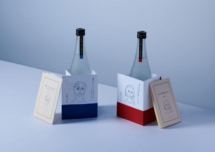短編小説で風土を感じながら楽しむ日本酒「ほろよい文庫」が創刊