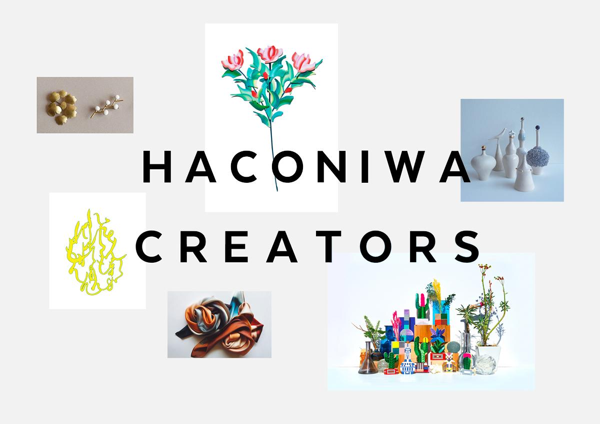 クリエイターの力を集め、創り、伝えるプロジェクト「haconiwa creators」の参加クリエイターが50名に増えました!