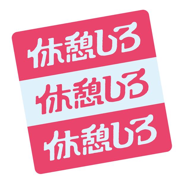 okaguchi_00