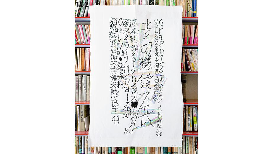 吉田勝信展ポスター