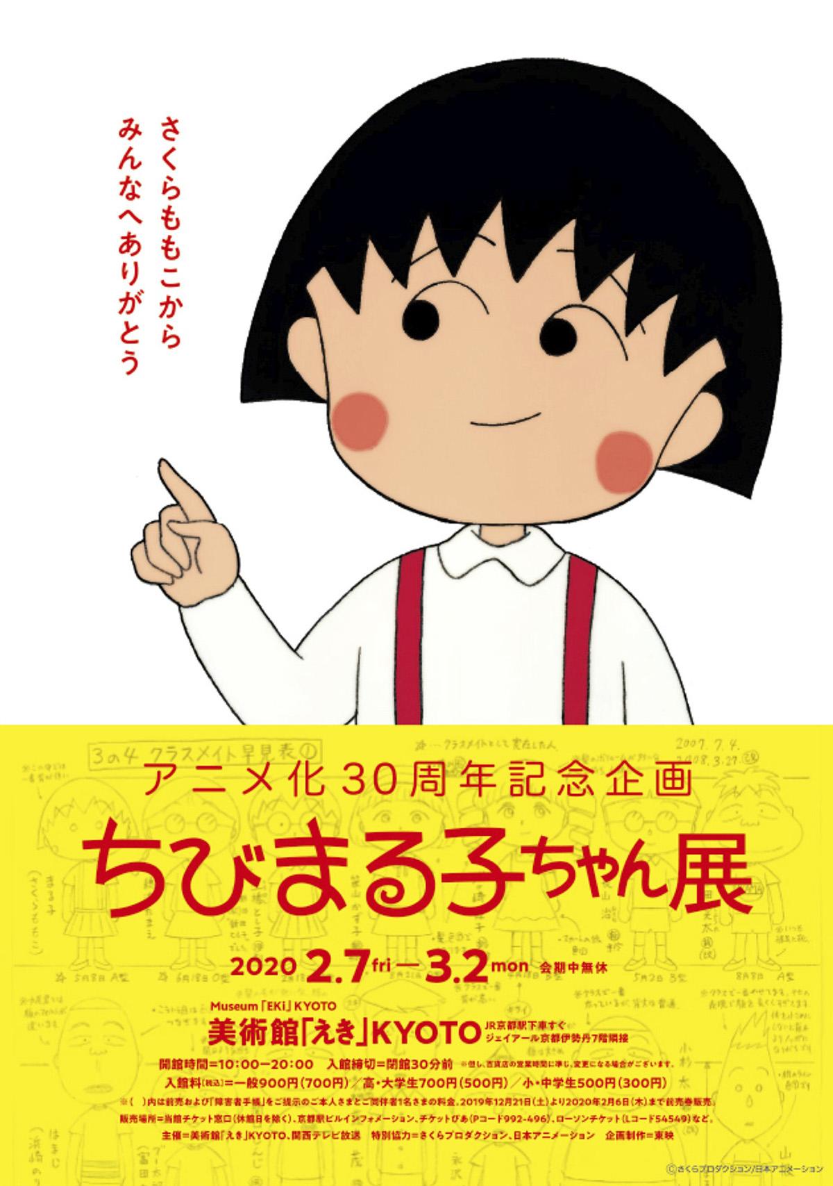 200208kansai_02_