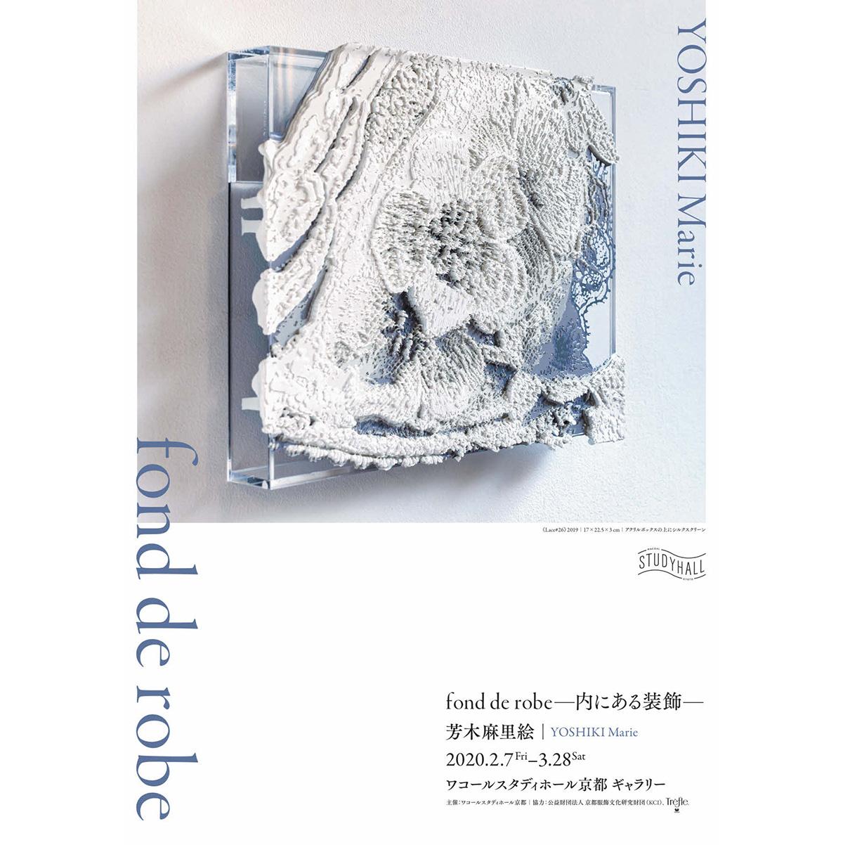 200208kansai_04