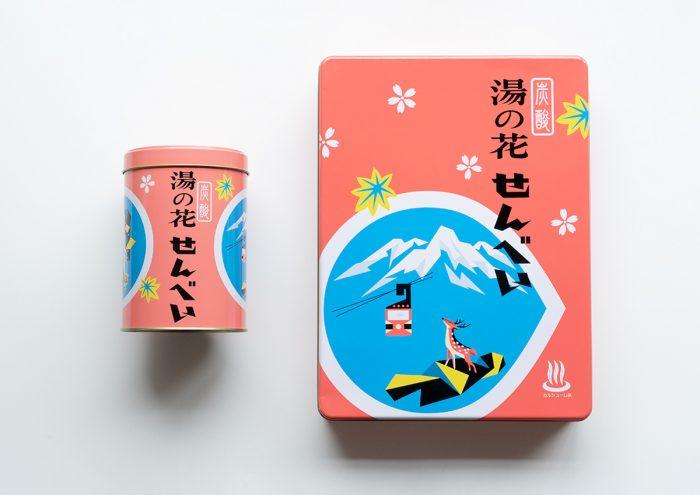 レトロでかわいい缶に釘づけ!三重・菰野町日の出屋製菓の「湯の花せんべい」