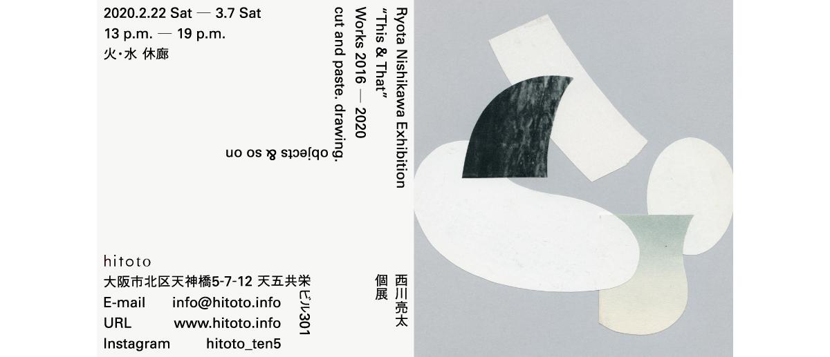 200222kansai_04