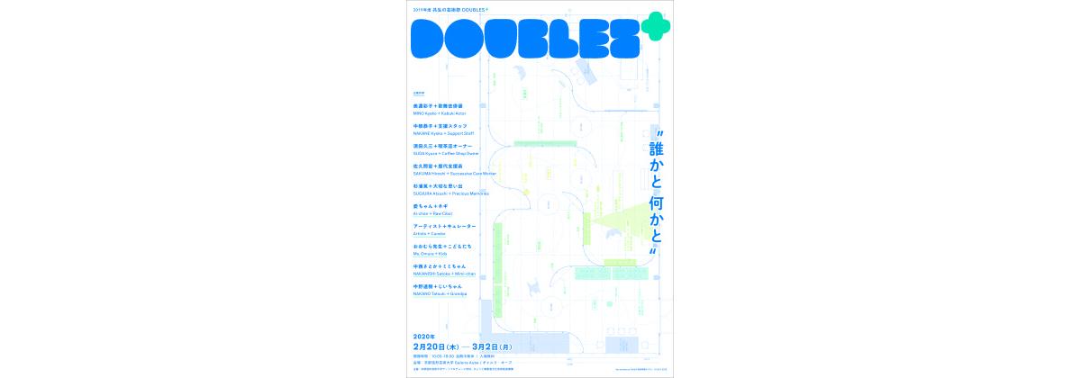 200222kansai_08