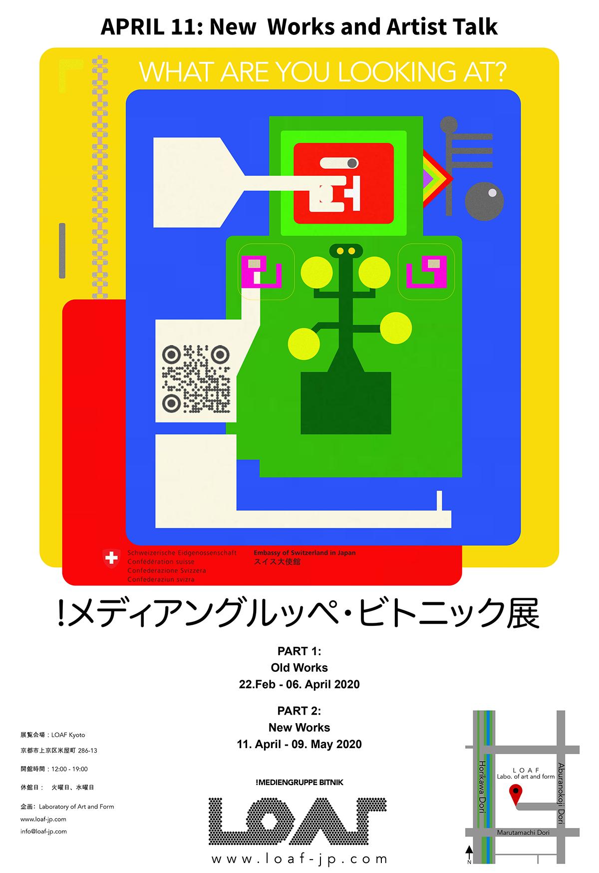 200222kansai_11