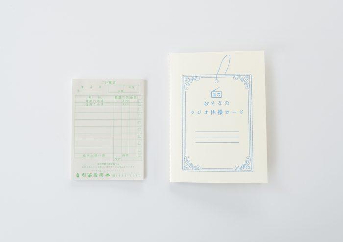 懐かしのあのモチーフが文房具に。きのこ社「おとなのラジオ体操カード」「喫茶透明伝票メモ帳」