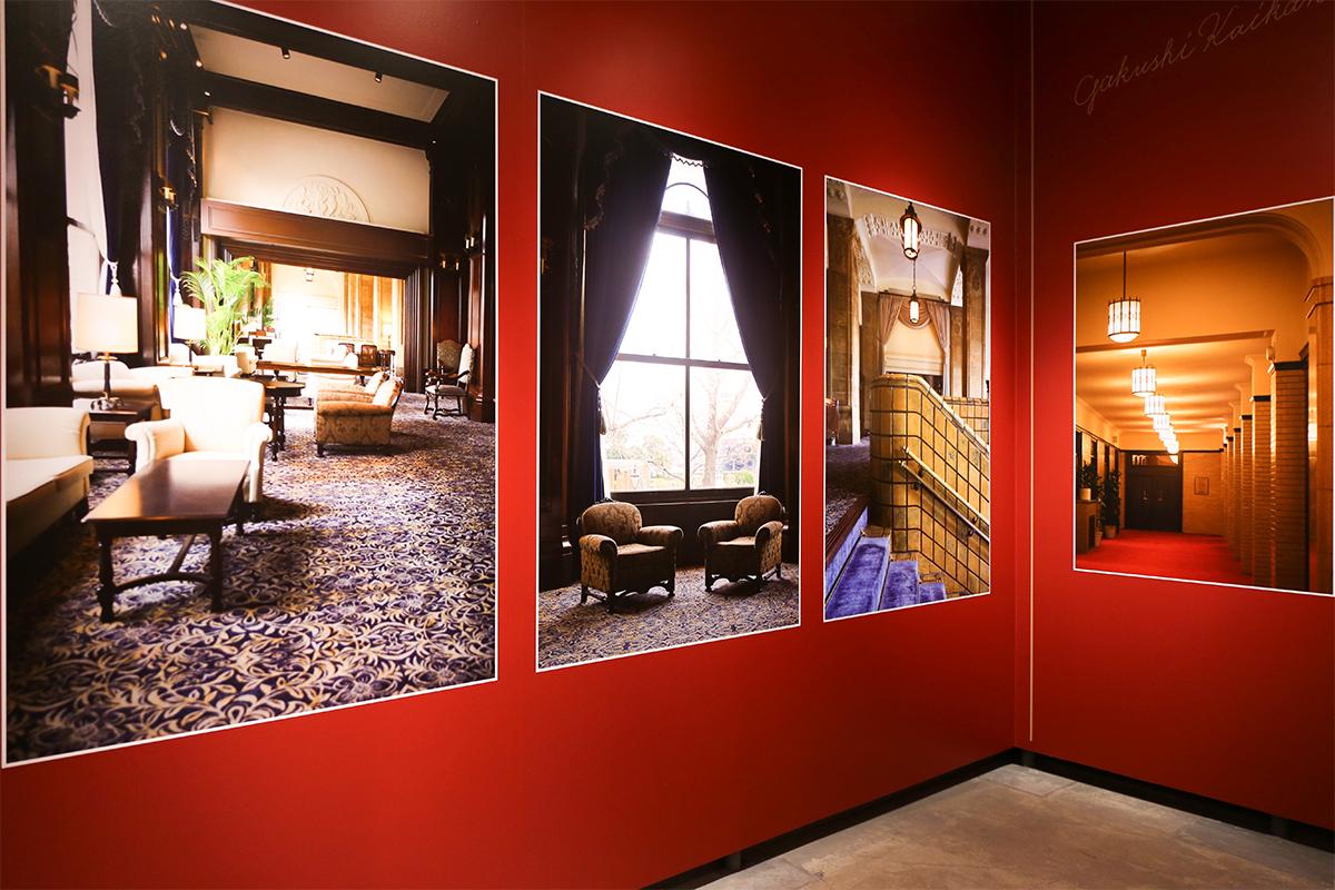 クラシックホテル展―開かれ進化する伝統とその先―