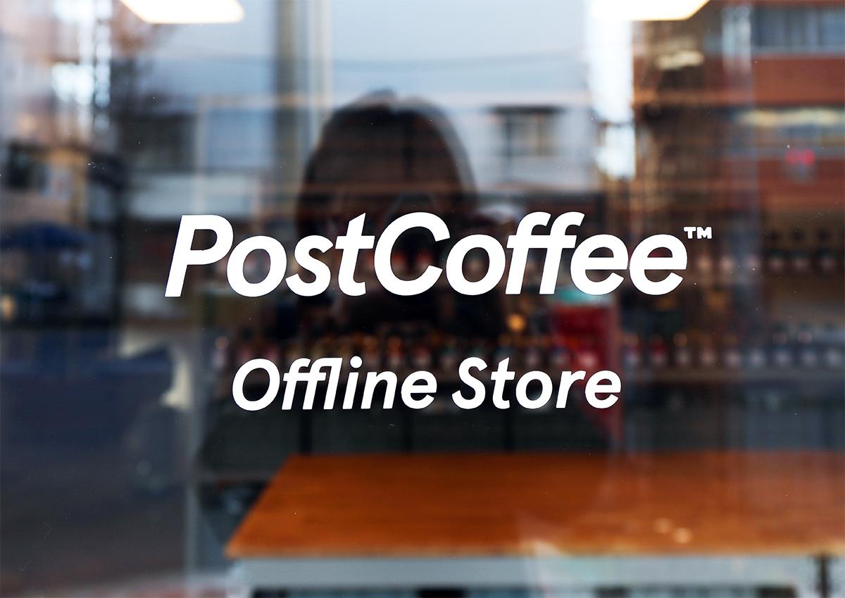 コーヒーのサブスク「PostCoffee」がリニューアル&目黒にコンセプトストアをOPEN!